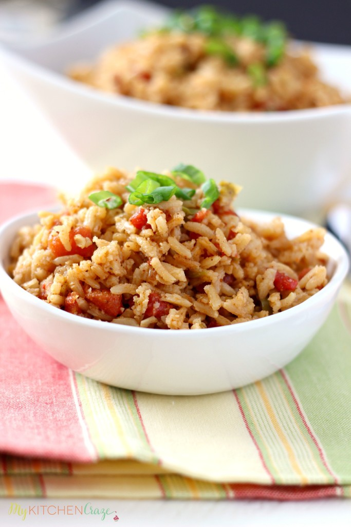 Spanish Rice ~ www.mykitchencraze.com~ This Spanish Rice is quick, easy and delicious!